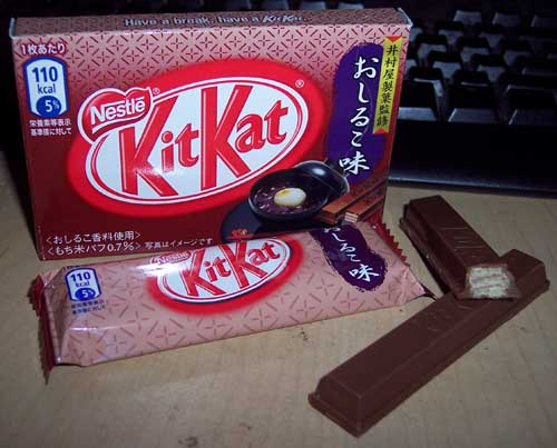 http://www.megchan.com/scans/candy/kitkat%20oshiruko.jpg
